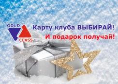 сайт_новость