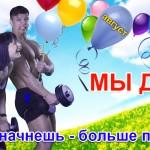 слайдер сайт_лето_2016_F